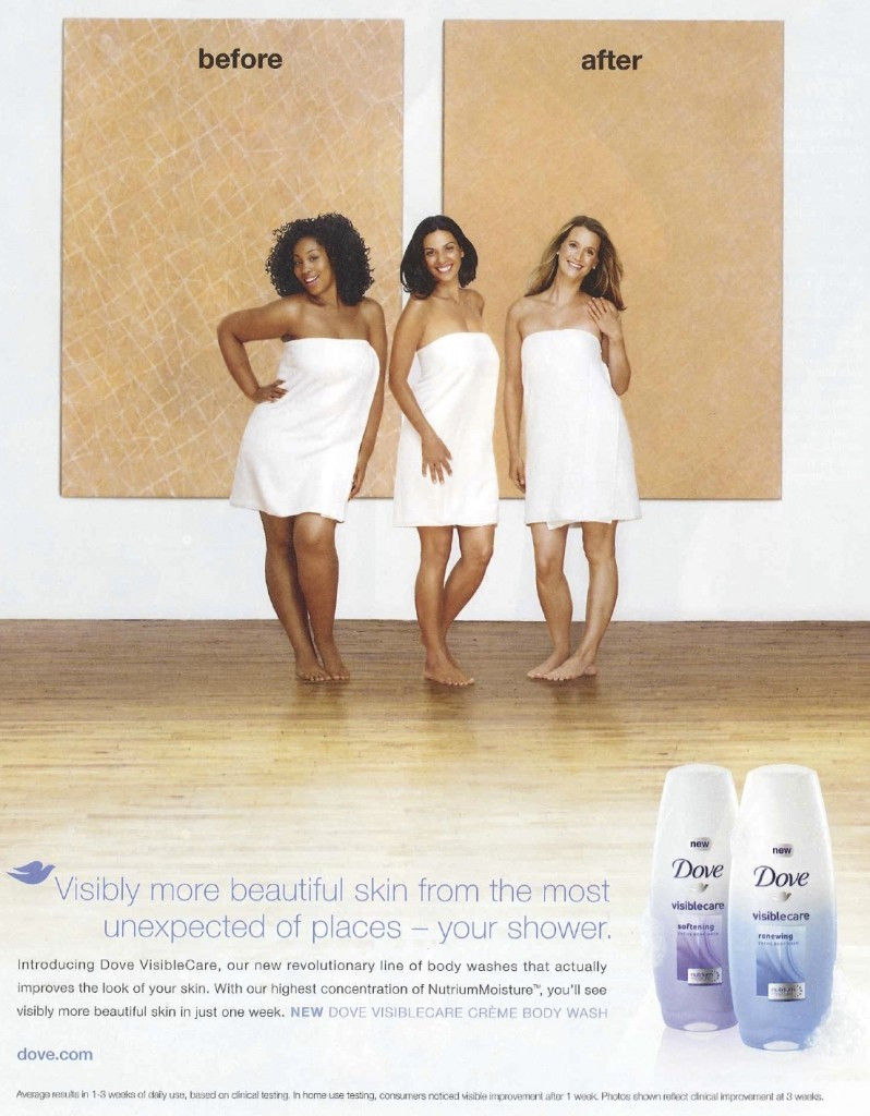 Racist before and after advertisement